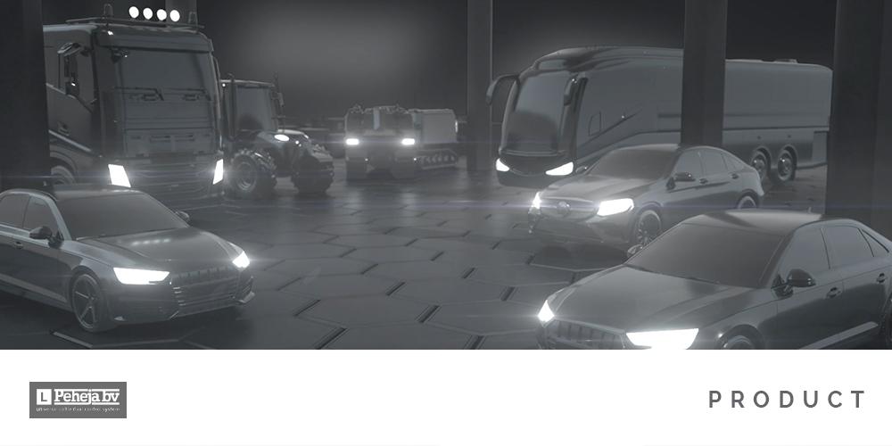Peheja Automotive Industrie Animatie